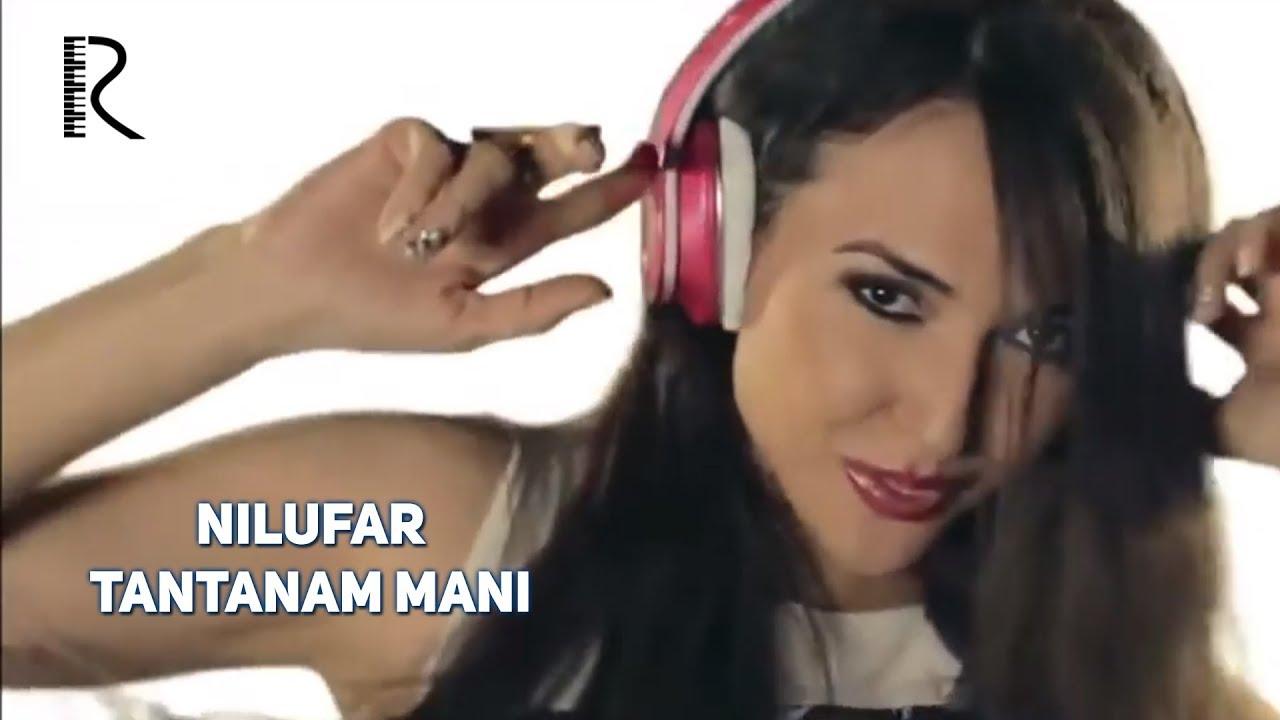 Nilufar - Tantanam mani